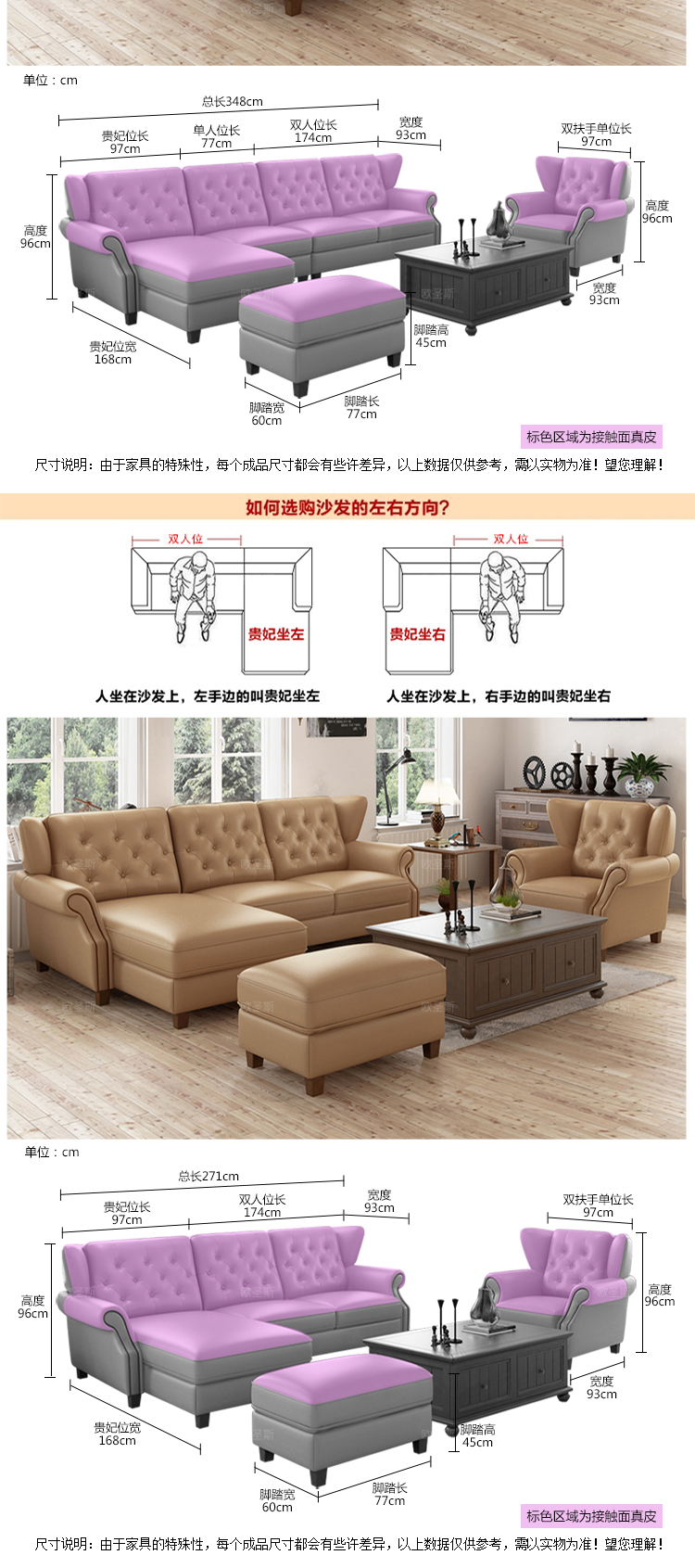 light coffee American style new designs 2017 sectional living room ...