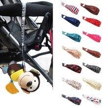 Аксессуары для детской коляски, игрушки с фиксированным ремешком, милый держатель, не теряющийся висячий ремешок, цепочка для пустышки