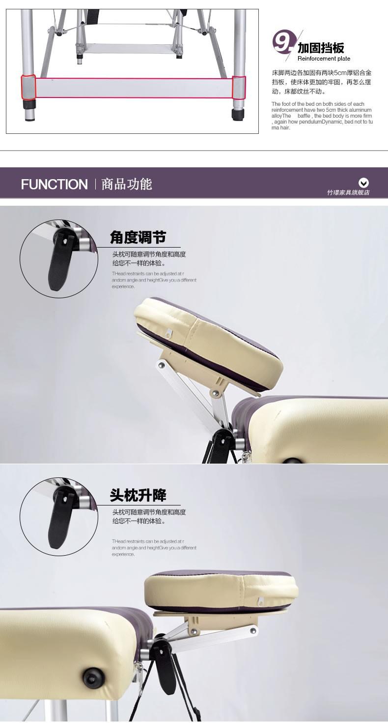portable-massage-table-06