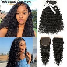Deep Rebecca Brazilian Hair