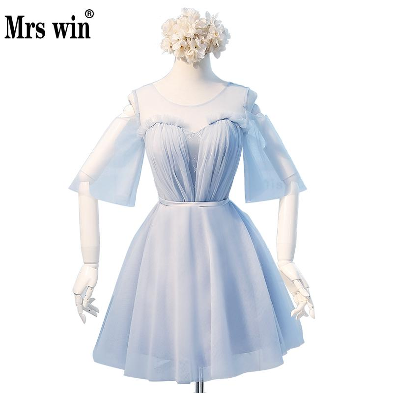 Bridesmaid Dress 2018 The Mrs Win 4 Styles Grey Blue Mini Ball Gown ...