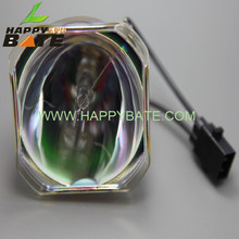 HAPPYBATE ELPLP51 / V13H010L51 Compatible Bare Lamp for EB-Z8000WU/EB-Z8000WUNL/EB-Z8050W for Warranty 180days HAPPYBATE все цены