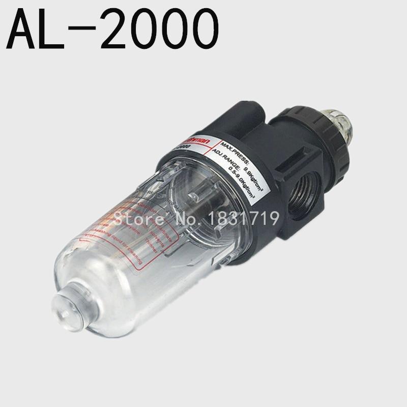 AirTAC type AL2000 Oil mist AL-2000 Oil-water separator AL 2000AirTAC type AL2000 Oil mist AL-2000 Oil-water separator AL 2000