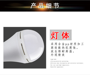 Image 2 - NTONPOWER Automatic charging led emergency bulb, magic light bulb that can be lit in water or in hand when power is cut off