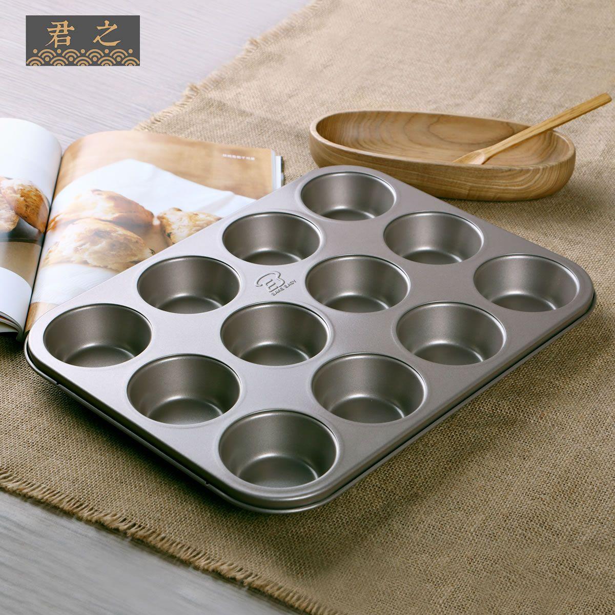 Deux modèles à choisir 12 moule à gâteau four fournitures cuisson plat gâteau plaques de cuisson en acier au carbone moule à gâteau