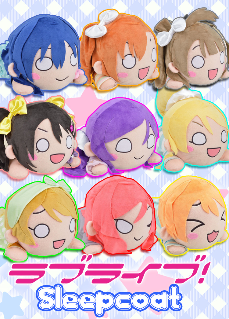 Love Live Plush Toy Anime Lovelive School Idol Project Minami Kotori Sonoda Umi Ayase El Doll Pillow Pajama Version