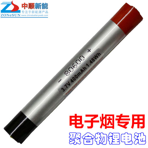 Wholesale Shun 400mAh 80600 3 7V cylindrical high power lithium polymer battery 8C font b electronic