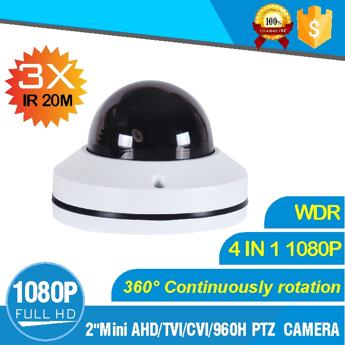 1080P mini AHD CVI TVI 960H PTZ camera 2MP 3X motorized zoom Camera IR night vision distance 20M IP66 waterproof PTZ dome camera цена
