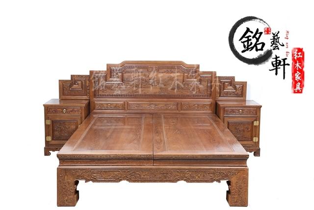 Muebles de caoba, Ming y Qing clásica cama litera de madera foto de tres piezas de las alas de madera sofá antiguo