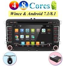 Android 7.1/8.1 Car DVD di Navigazione GPS 1024*600 Quad Core per Volkswagen Skoda POLO GOLF 5 6 PASSAT TIGUAN TOURAN Caddy