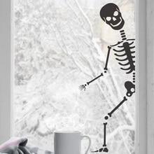 Bones Horror Fantasy Windows Home Decoration Halloween Holiday Party Vinyl Wall Stickers Bar Entertainment Art Deco Mural  WSJ19