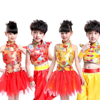 Children Wushu Costume Children S Chinese Folk Dancing Clothes China Kung Fu Boy Drum Children Dance