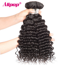 [ALIPOP] Deep Wave Brazilian Hair Weave Bundles 1 Bundle Remy Human Hair Bundles 10″-28″ Hair Extension Natural Black Color