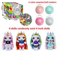 Poopsie Slime Unicorn LOL Ball Dolls Poop Girls Toys Hobbies Accessories Rainbow Bright Star or Oopsie Starlight(China)