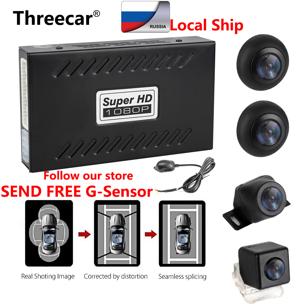 360 Degree Bird View Panoramic System waterproof seamless 4 Camera Car DVR Universal Recording Parking Rear