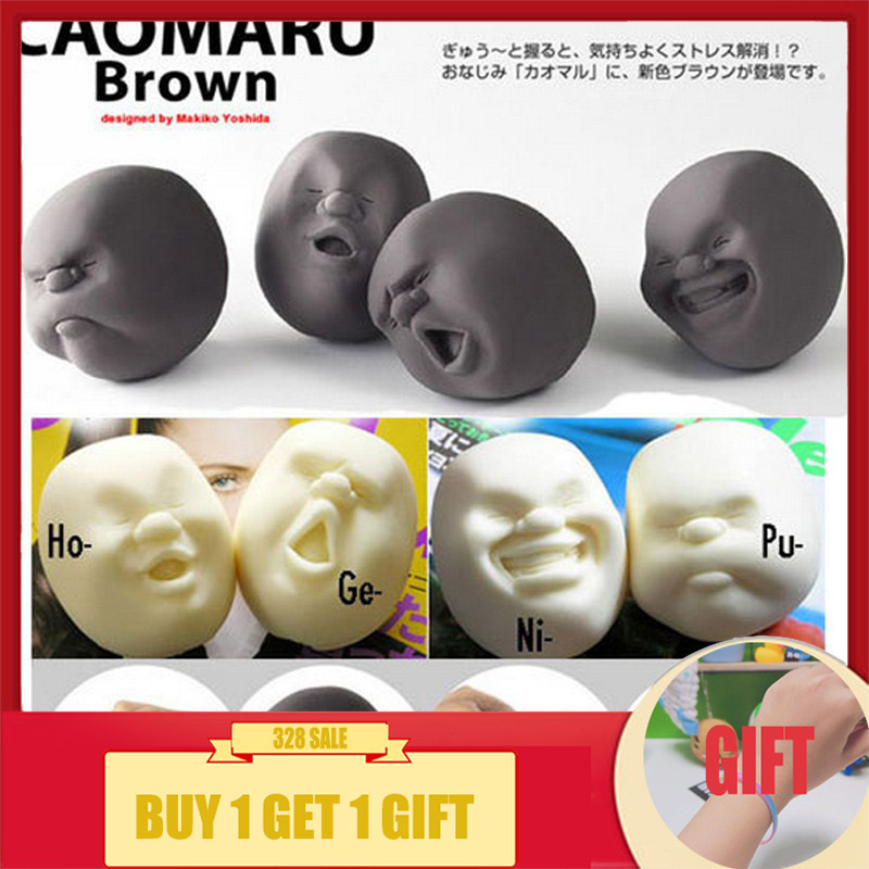 Fun Novelty Caomaru Antistress Ball Toy Human Face geek surprise Emotion Vent Ball Resin Relax  Stress Relieve ToyGift k010