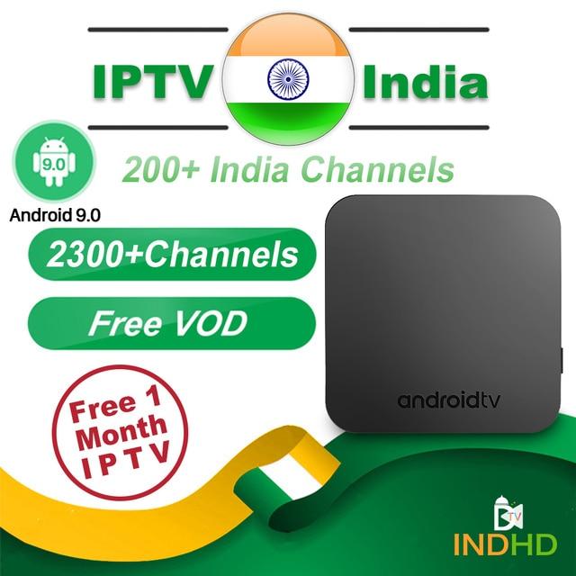 인도 iptv 상자 km9 안 드 로이드 9.0 스마트 tv 상자 무료 1 개월 iptv 가입 인도 파키스탄 터키 영국 독일 아랍 프랑스 ip tv