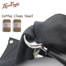 Superfine Fiber Coffee Clean Towel High Fiber Bar Cleaning C