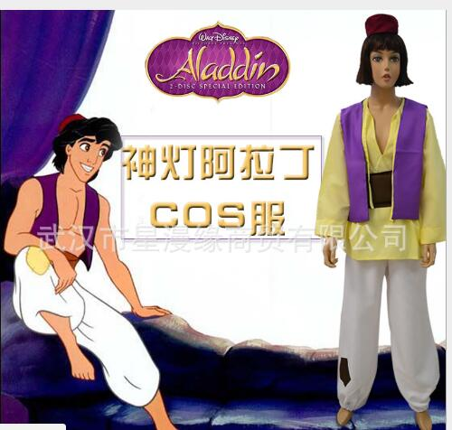 FREE SHIPPING Custom Made Aladdin Lamp Prince Aladdin Costume For Adult Man Dance Party Movie Cosplay Costume