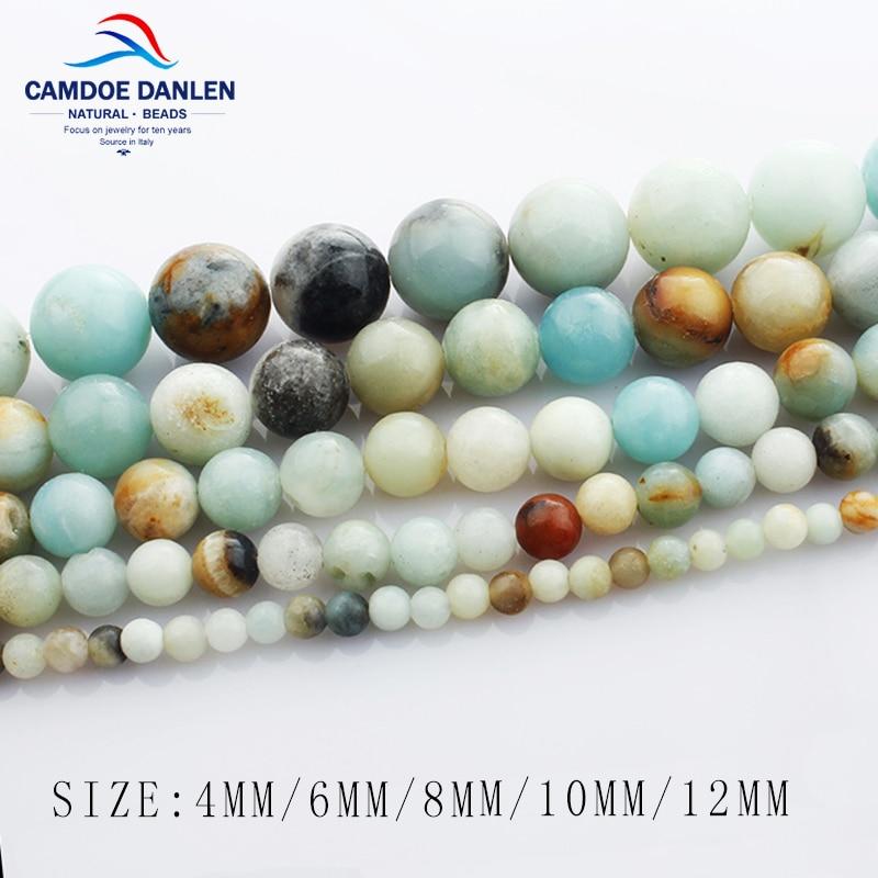 CAMDOE DANLEN естествен камък амазонит - Модни бижута - Снимка 4