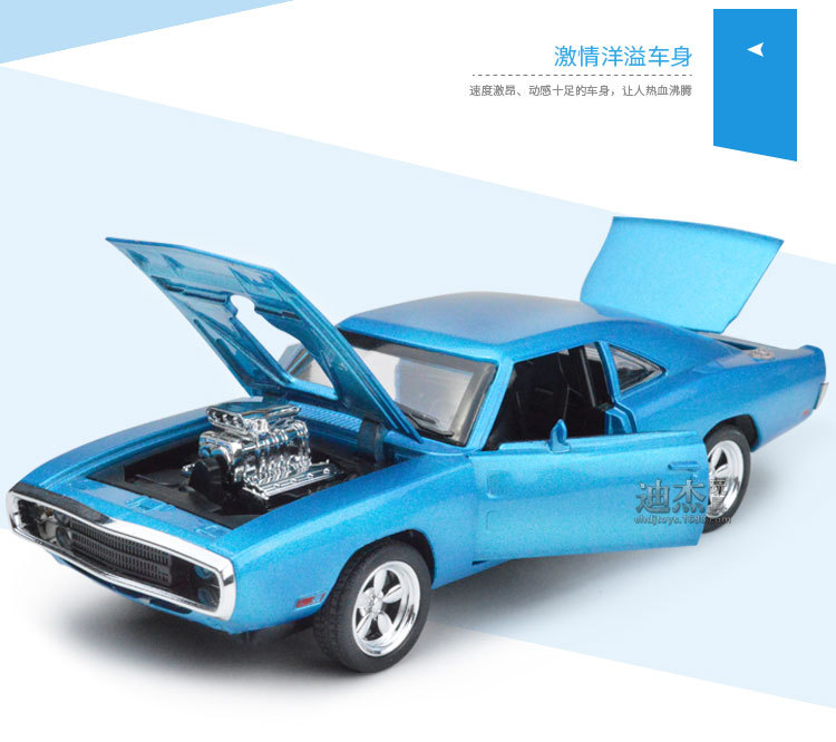 The-Fast-And-The-Furious-Dodge-Charger-Alloy-Cars-Models-Free-Shipping-Kids-Toys-Wholesale-Four-Color-Metal-Classical-Cars-2