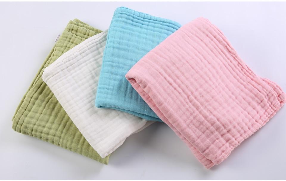 Baby Beach Towel  (1)