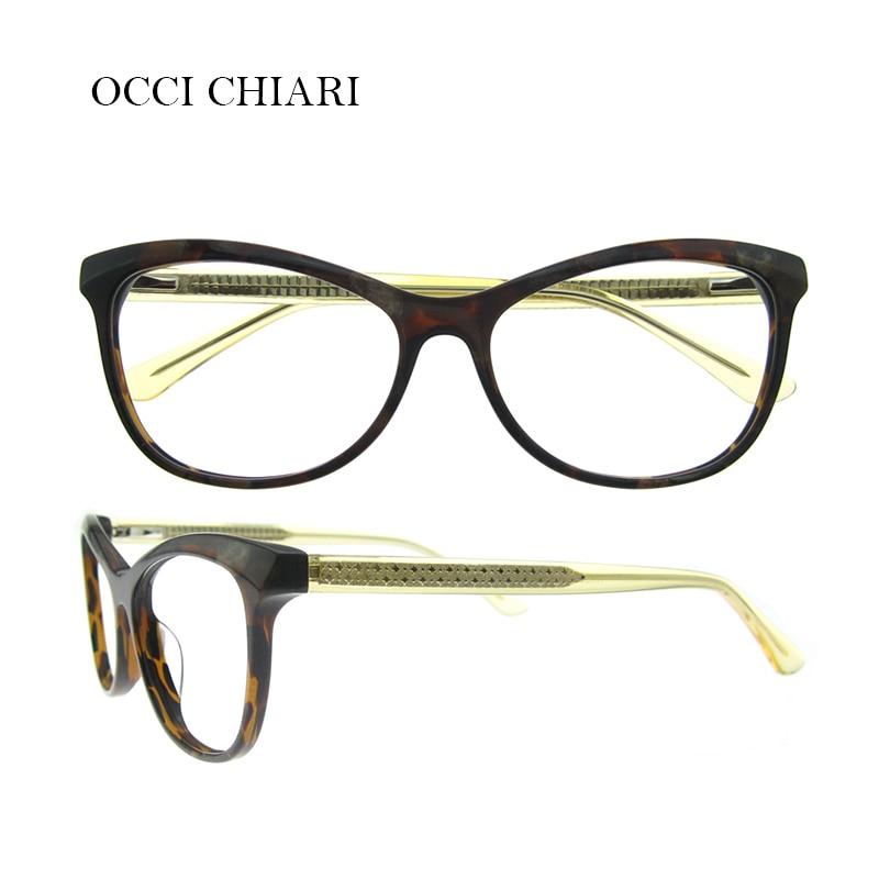 OCCI CHIARI Eyeglasses Anti Radiation Brand Design Eyewear Glasses ...