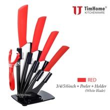 """Высококачественный набор керамических ножей Timhome, набор кухонных ножей Повара """" 5"""" """" 3"""" с циркониевым керамическим овощечистителем"""