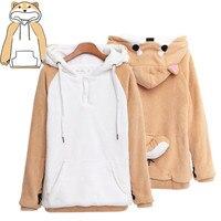 Anime Lovely Muco! Coral Fleece Sweet Girls Hoodies Cool Dog Pullover Coat Jacket Unisex Jumper Sweatshirt
