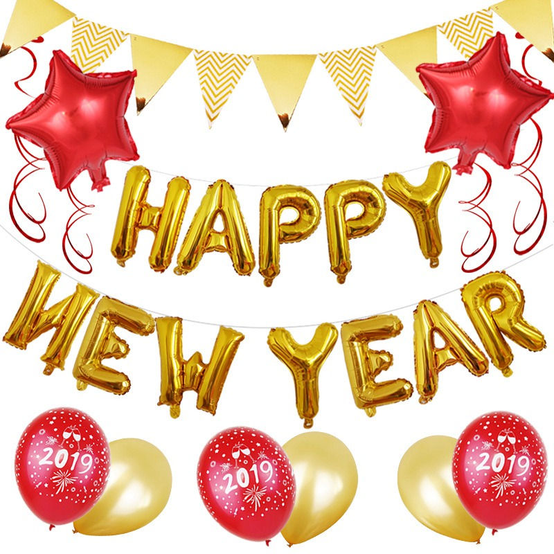 Happy NewYear Party Balloon Happy New Year 16 Inch Letters ...