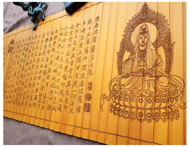 Chinese Ancient Culture The Heart Sutra Of Perfect Wisdom Prajna Paramita Hrdaya Sutra 40 Slice 60 X 24 Cm Bamboo Book