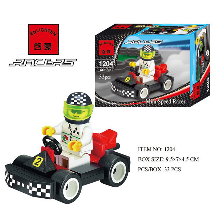 1204 33pcs Vehicle Constructor Model Kit Blocks Compatible LEGO Bricks Toys For Boys Girls Children Modeling