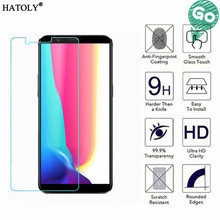 2PCS Screen Protector Glass For OPPO R11S Anti-brust Tempered Film HATOLY