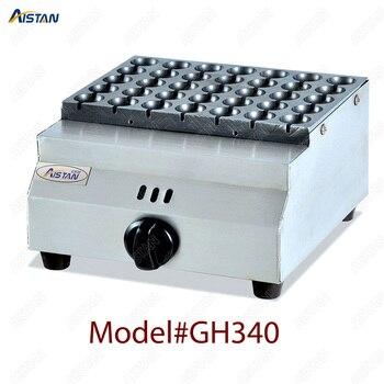 GH767/GH340 Gas Takoyaki machine fish ball machine for kitchen equipment 2