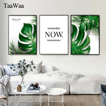 Green Plant Palm Leaf Canvas Poster and Print Nordic Art Painting Decorative Wall Picture for Living Room Modern Home Decoration