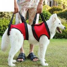 Поводки для дрессировки собак, для помощи передней части задней ноги, для пожилых собак, для инвалидов, поводки для животных, ушибы, ушиб, для лечения, пояс для поддержки пожилых