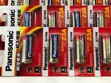 110pcs/lot New 100% Genuine Panasonic LRV08L-1B5C 12V A23 23A Alkaline battery/alarm batteries parasound a23 black