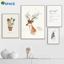 For Nordic Room Canvas