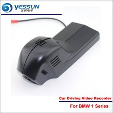 YESSUN Car DVR Driving Video Recorder For BMW 1 Series 2013-2017 Front Camera AUTO Dash CAM Head Up 1080P WIFI Phone APP yessun car dvr driving video recorder for bmw x5 e53 e70 f15 front camera auto dash cam head up plug