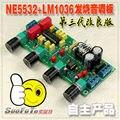 LM1036 + NE5532 Стерео Предусилитель Предусилитель Тон Доска Аудио Усилитель Доска