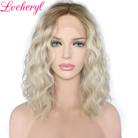 Lvcheryl Ombre Brown To Blonde Hand Tied Short Water Wave Heat Resistant Fiber Hair Synthetic Lace Front wigs for Women