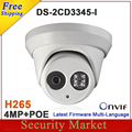 New model original DS-2CD3345-I 4MP Full HD IR Network Dome IP security CCTV POE HD camera H265 IPC DS-2CD3345-I