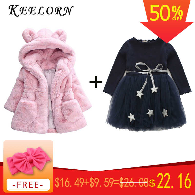 1b8fdc475 Detail Feedback Questions about Bear Leader Girls Coats 2018 New ...