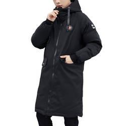 2018 новая зимняя куртка мужская стеганая парка мужская хлопковая куртка Теплая мужская зимняя куртка с капюшоном Большие карманы толстые