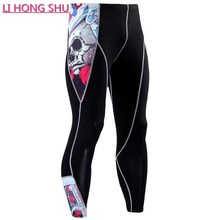 2017 New design high quality pants men Compression Pants 3D camouflage Quick Dry Skinny Leggings Tights Fitness joggers