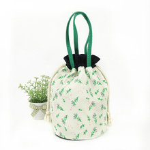 Small bouquets of fresh chopped pocket Ms bucket shape draw string bag Joker interlayer small cloth