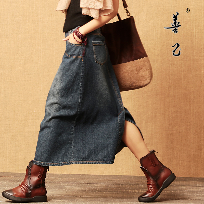 Free Shipping 2017 New Autumn And Spring Denim Casual Long Maxi Skirt Plus Size Elastic Waist S-3XL High Quality Women Skirts alfani new black women s size small s mesh back high low ribbed blouse $59 259
