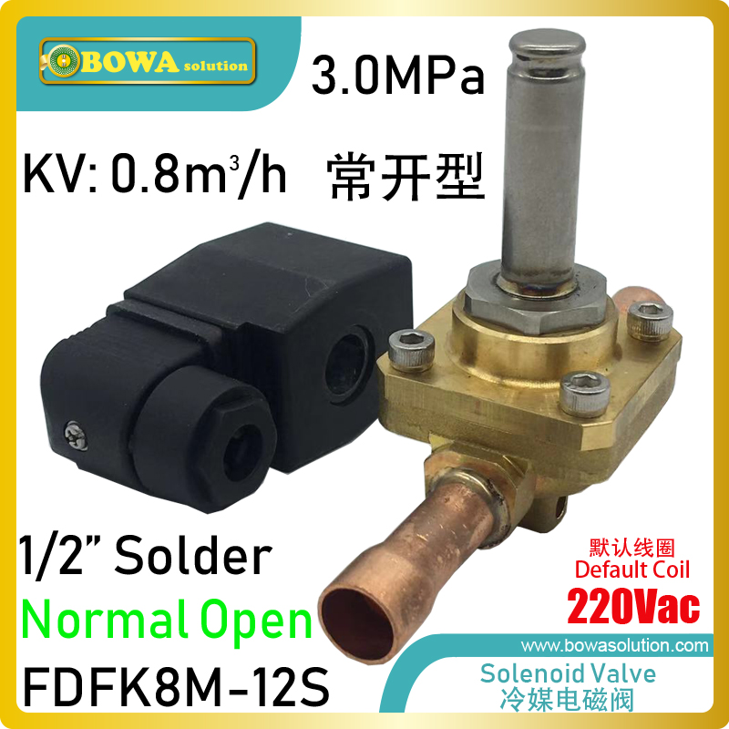 0.8m3/h NO (normal open) solenoid valve is installed in hot fluoride defrost pipeline in freezers or other low temperature units0.8m3/h NO (normal open) solenoid valve is installed in hot fluoride defrost pipeline in freezers or other low temperature units
