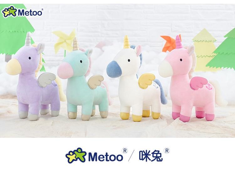 ᐊ23 cm felpa encantadora muñecas unicornio caballo relleno felpa ...