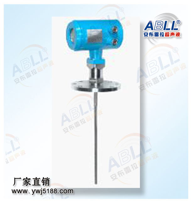 Xihu Series Radar Level Meter For Measuring Flour And Rice Flour